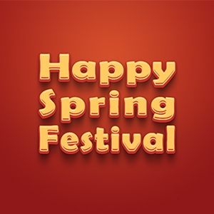 A 2018 Spring Festival Blessing To Customers
