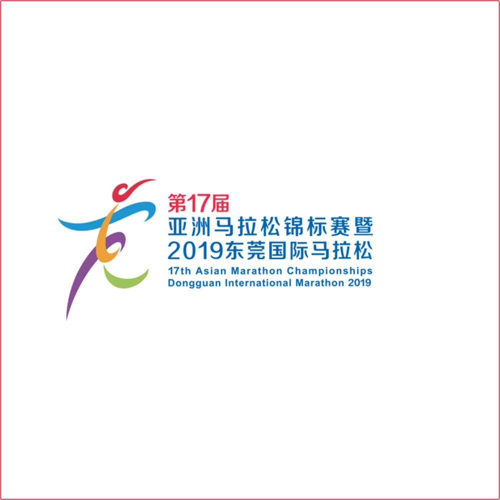Keep Running: 17th Asian Marathon Championships(Dongguan International Marathon 2019)