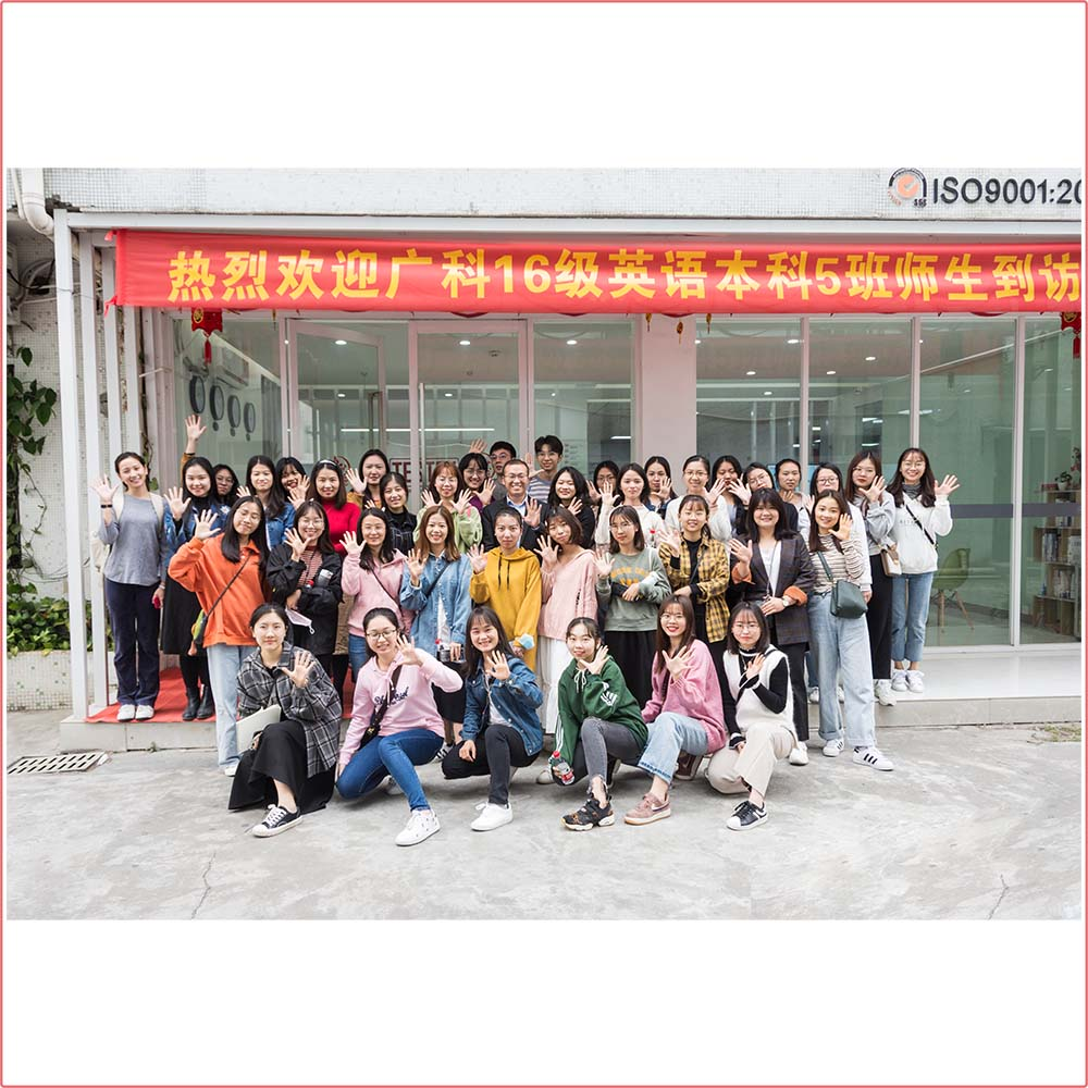 Local University Students Visited TESTEX