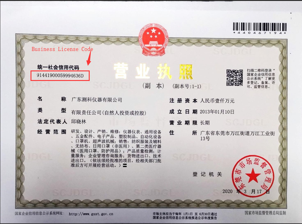 Business License Img