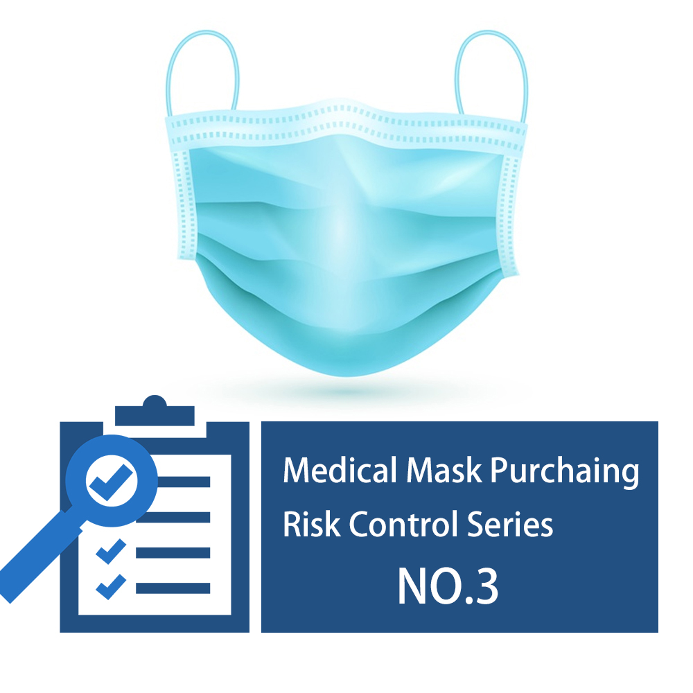 Medical Mask Purchasing, Risk Control Series NO3