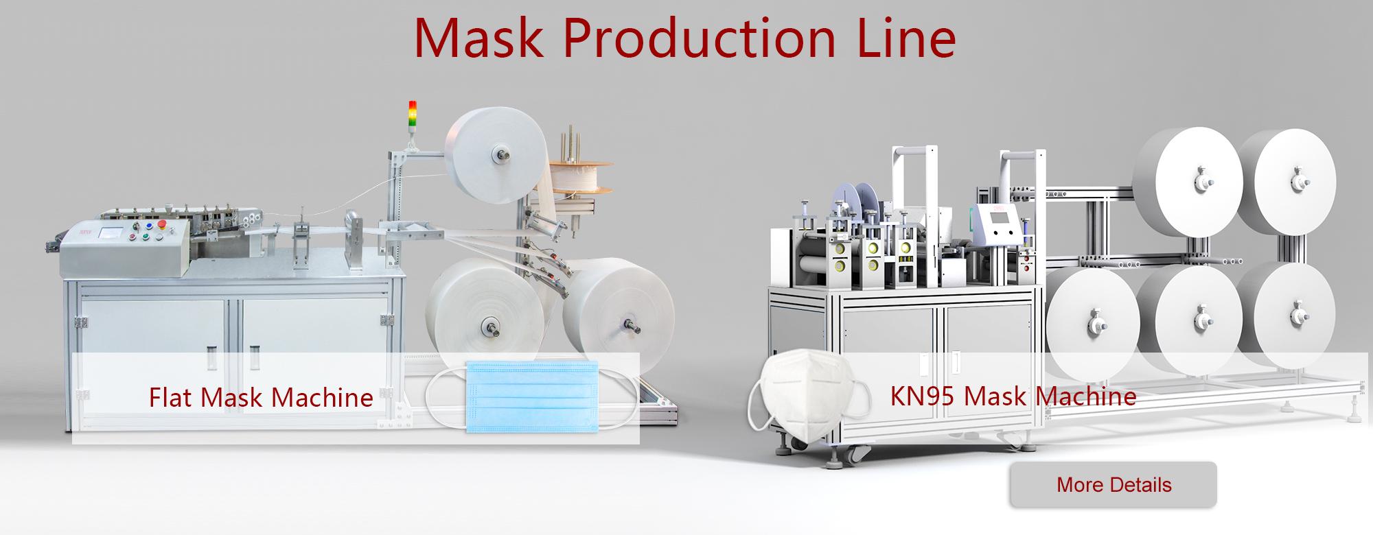 Mask Production Line-Flat Mask and KN95 Mask