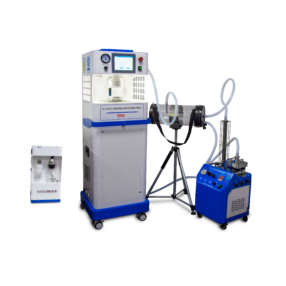 Mask Particle Filtration Efficiency (PFE) Tester TN148
