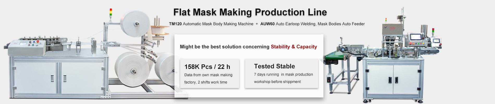 tm120+auw60 flat mask making machine