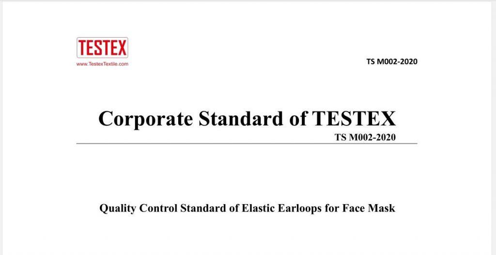 Earloop standard
