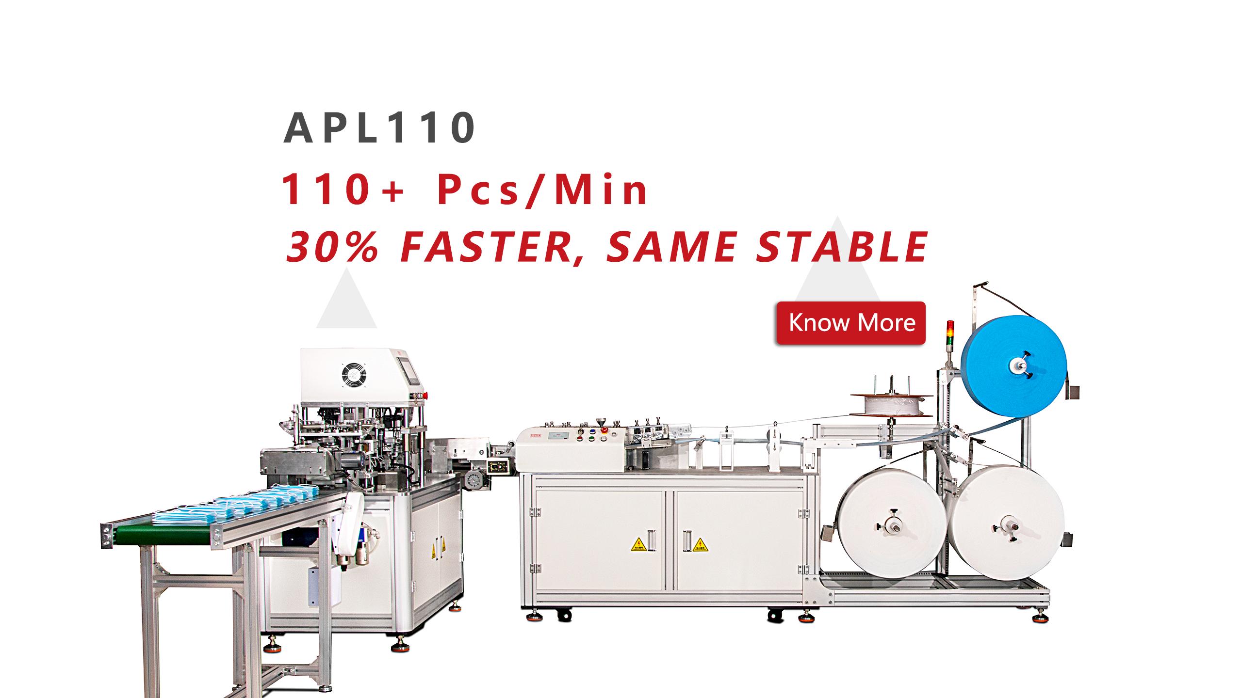 APL110-mask-making-machine-automatic-bg-re-btn