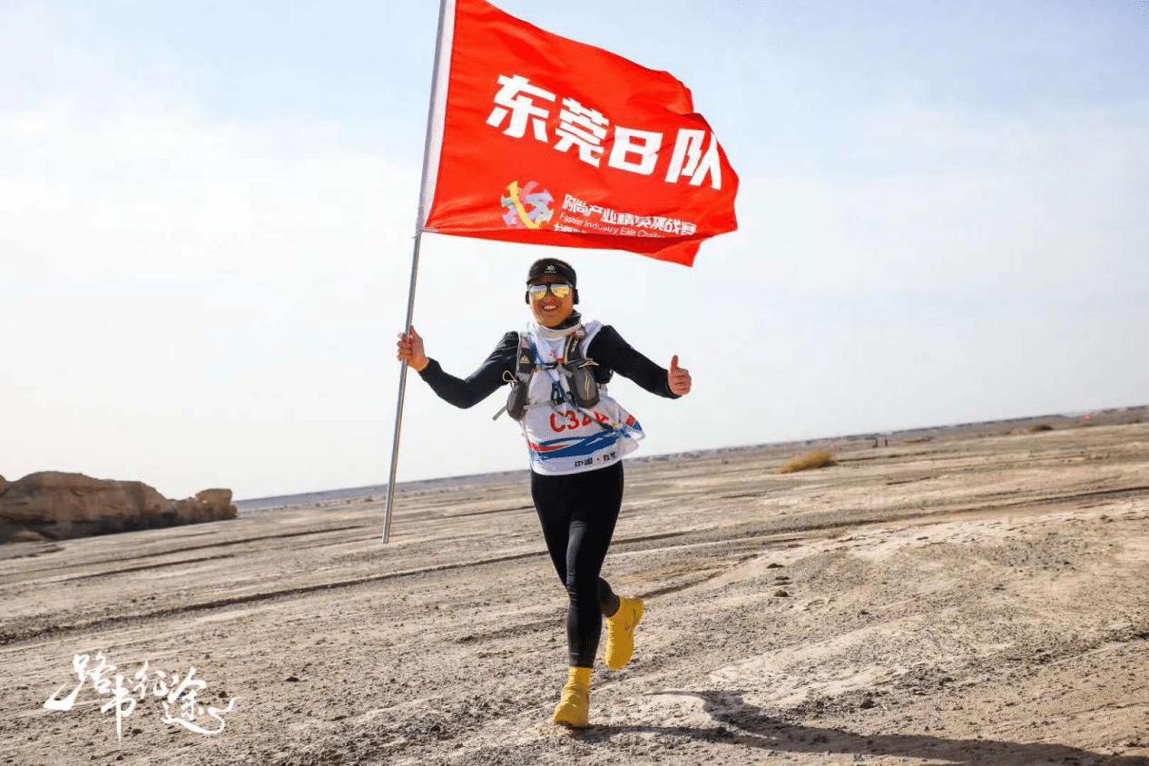 TESTEX CEO won the desert run champion