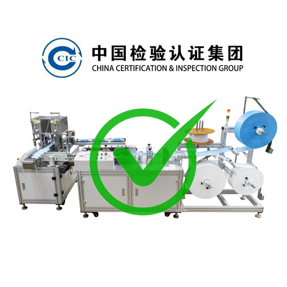 CCIC Approve Mask Machine's Quality And Shipment To Germany