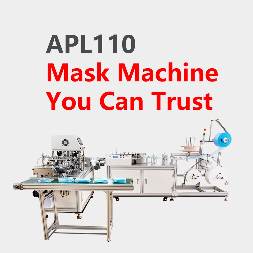 Mask Machine You Can Trust