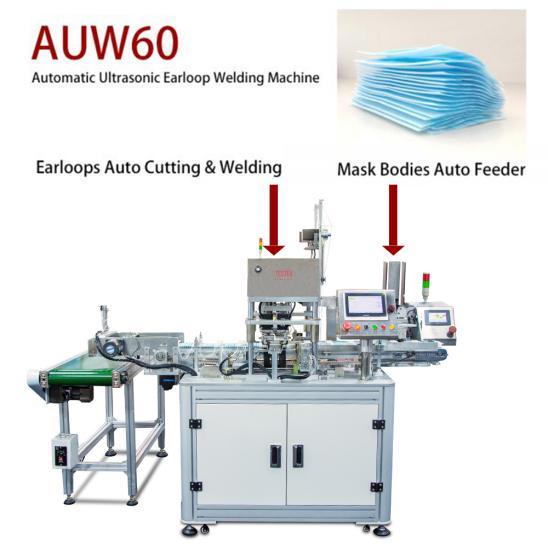 AUW60 Automatic Ultrasonic Earloop Welding Machine 20200512