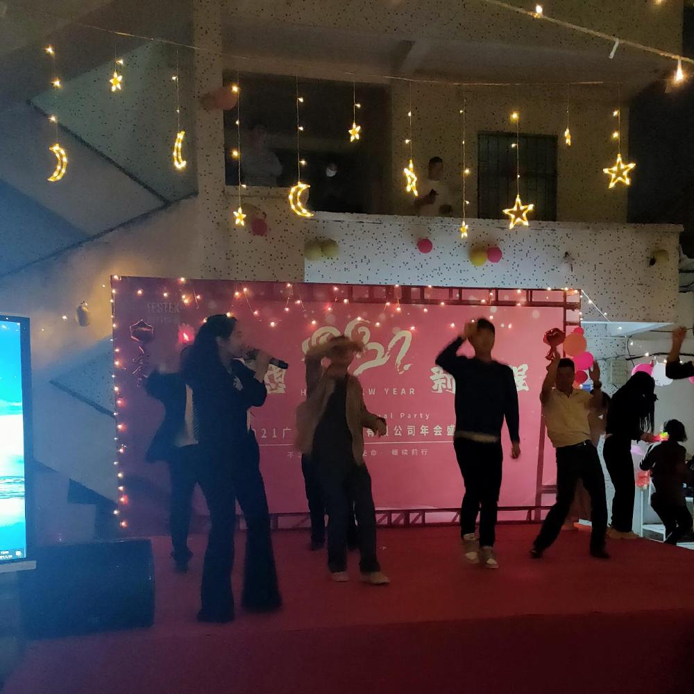 TESTEX CNY Party 1000